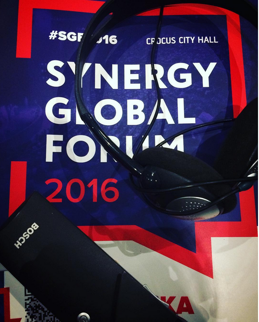 SYNERGY GLOBAL FORUM 2016