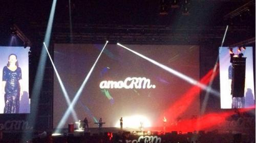 Событие: Конференция AMO CRM