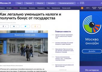 Интервью Анны Веденеевой Москва 24
